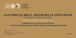 cbc_istituzioni_2_20091-copia